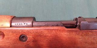 Czech Mauser VZ24